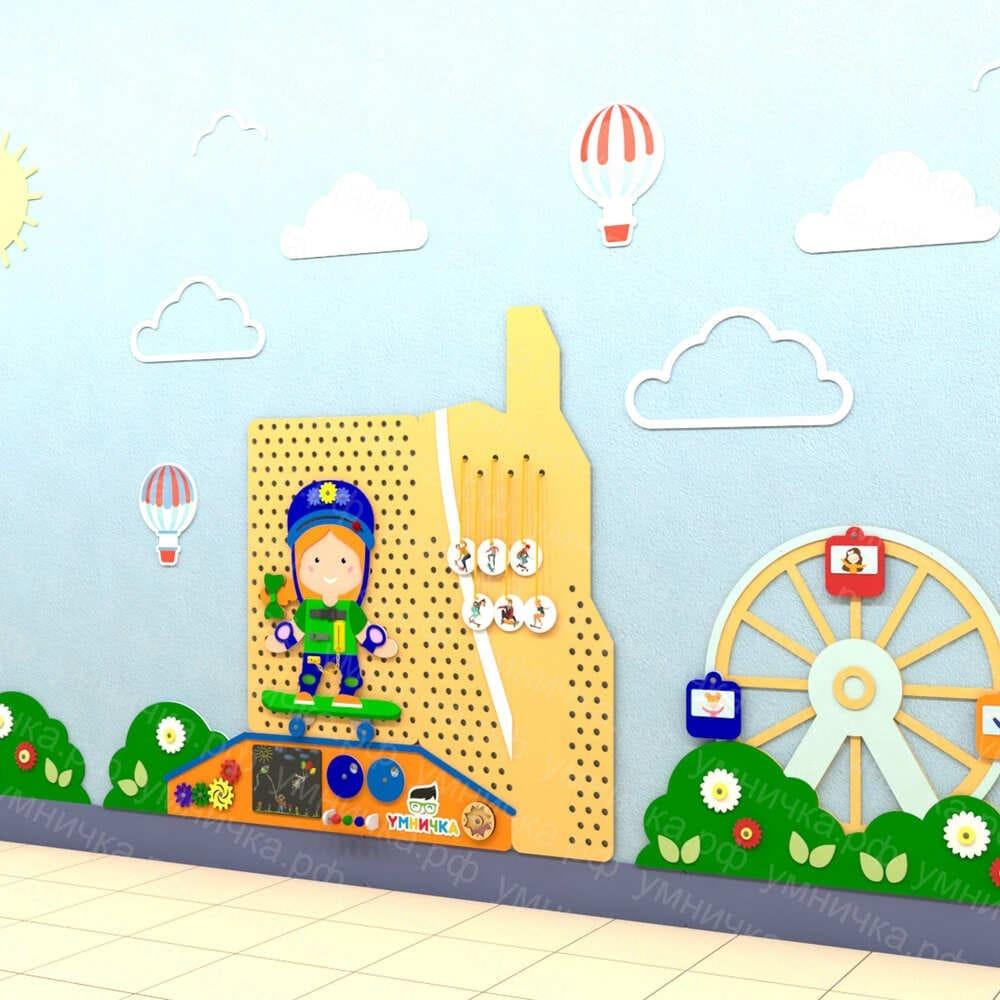 Развивающее оформление ДОО Декоративно-развивающая панель «Скейт-парк» 18_ВЗ.jpg