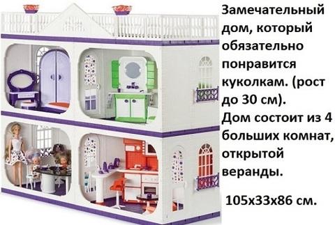 Усадьба Конфетти С-1402 (Огонёк)