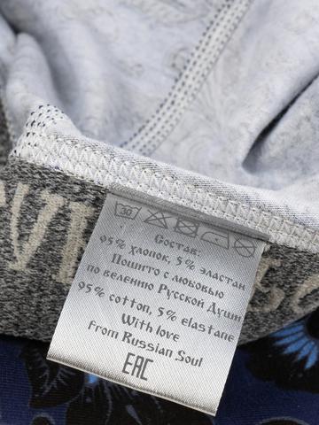Мужские трусы ВЕЛИКОРОСС боксеры «Ярко-синий орнамент»