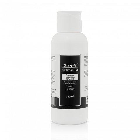 Жидкость GEL-OFF Professional для снятия гель-лака 110мл