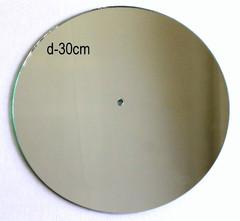 Часы диаметр 30см, зеркало