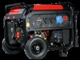 Генератор бензиновый Fubag TI 7000 A ES (838235) - фотография