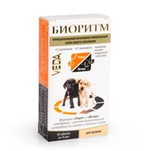 БИОРИТМ для щенков функциональный витаминно-минеральный комплекс 48 таб.