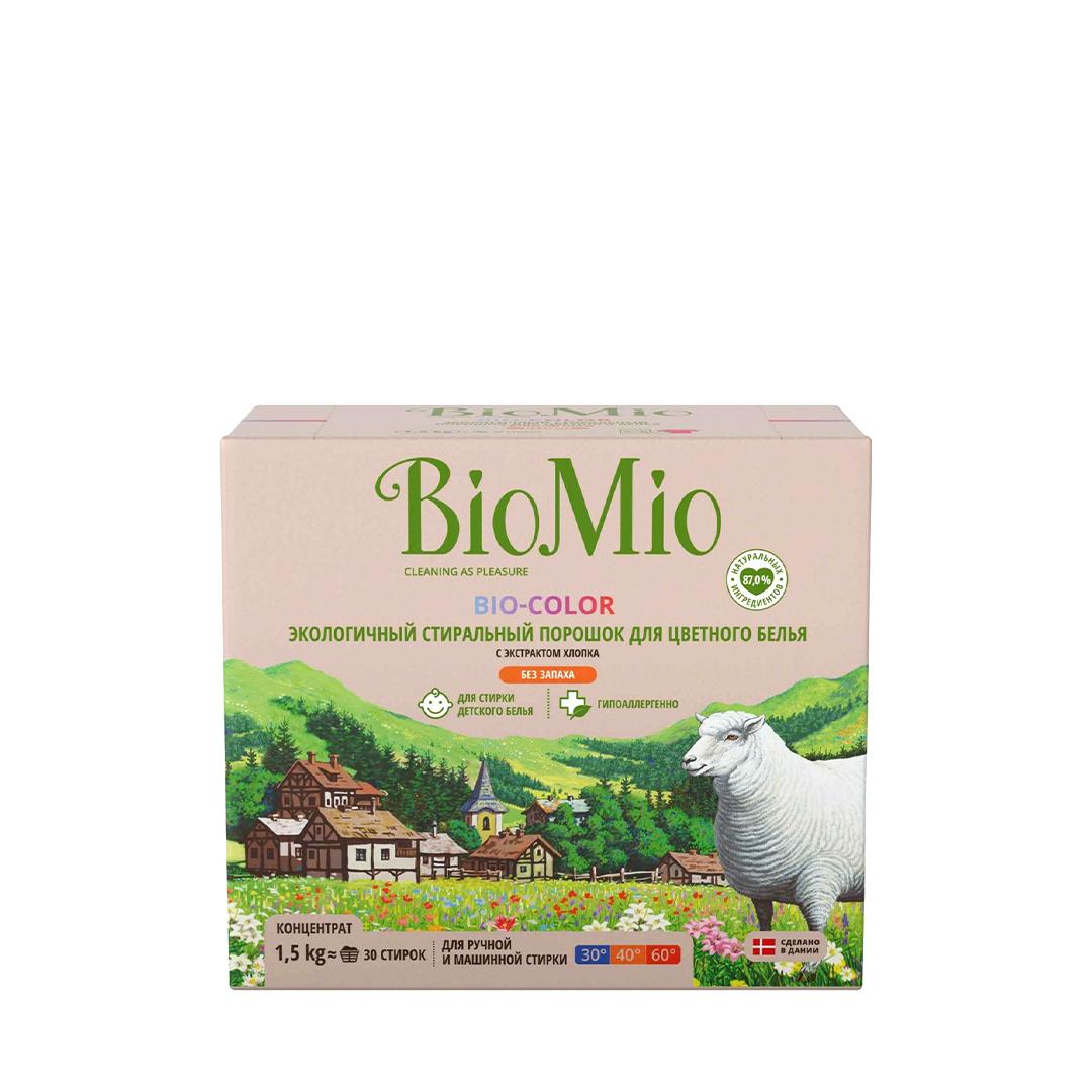 BioMio Bio-color концентрированный гипоаллергенный порошок с экстрактом хлопка для цветного белья без запаха 1,5 кг.