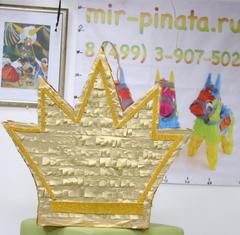 пиньята Золотая Корона, Купить пиньята в Москве . Закажи пиньяту в Санкт- Петербурге