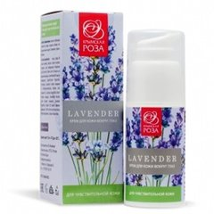 Крем для чувствительной кожи вокруг глаз «Lavender»™Крымская Роза