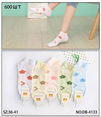 Носки женские (10 пар ) арт. DB4133