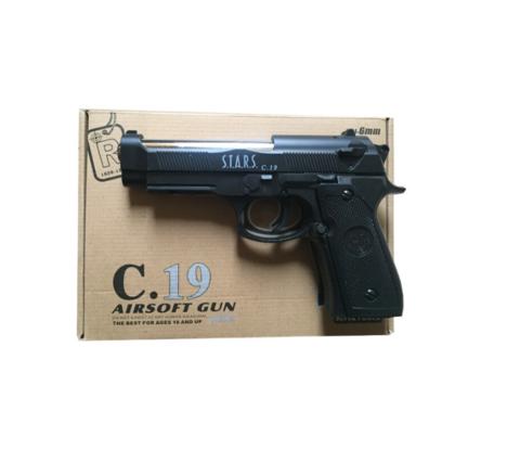 Пистолет металл., съемный магазин, с пульками C19