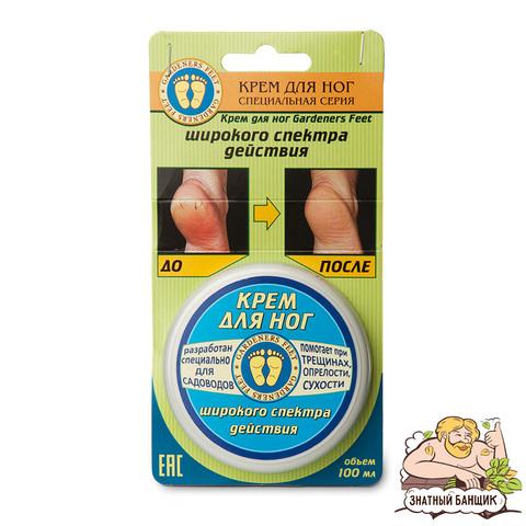 Восстанавливающий крем для ног