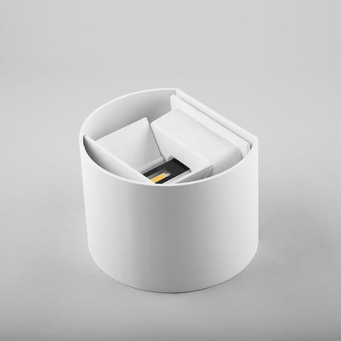 Декоративная светодиодная подсветка FERON DH013 2*3W 450Lm 4000K белый