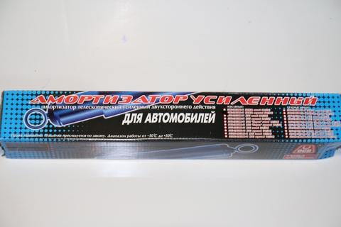 Амортизатор Г-3302,2705 перед.,задн.(Г-2217 зад.)маслян.усил.(ОСВ-Мелитополь) уп.