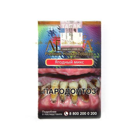 Табак для кальяна Adalya BerryMix 50 гр