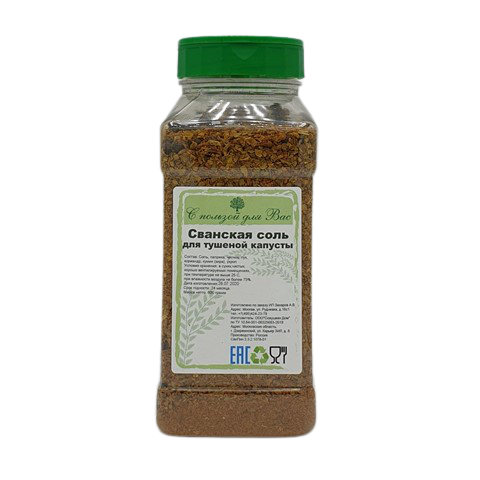 Сванская соль для тушения капусты С ПОЛЬЗОЙ ДЛЯ ВАС, 600 гр