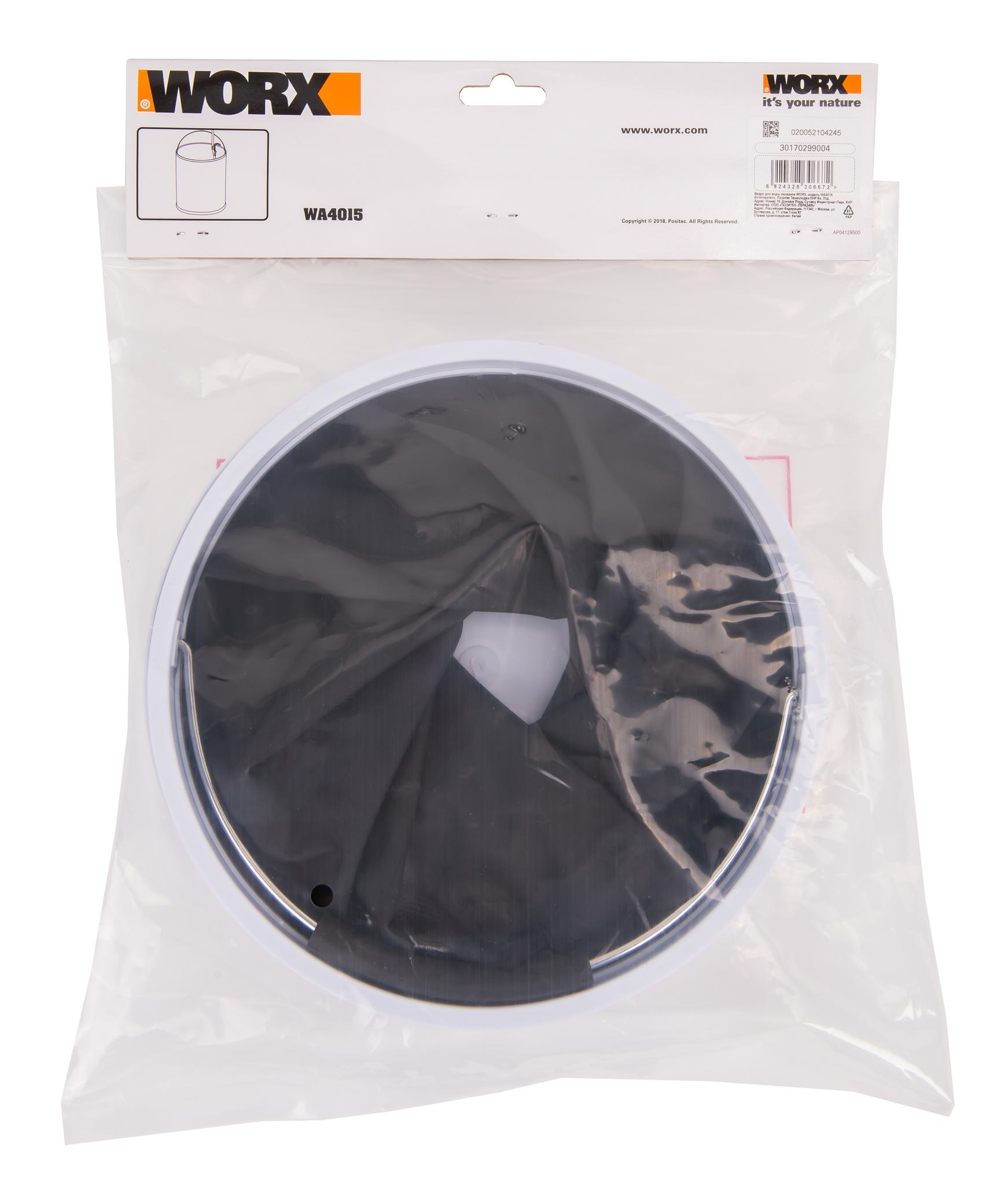 Ведро для воды складное для аккумуляторной мойки высокого давления WORX WA4015