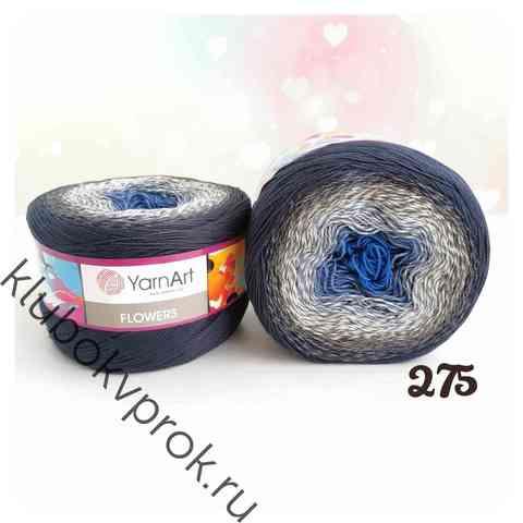 YARNART FLOWERS 275, Голубой/серый/темный серый