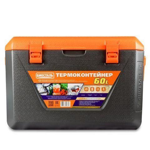 Изотермический контейнер (термобокс) Biostal (термоконтейнер, 60 л, серый/оранжевый)