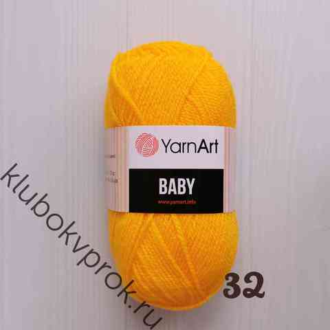 YARNART BABY 32, Желтый