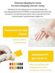Дозатор сенсорный для жидкого мыла Xiaomi Simpleway Automatic Induction Washing machine Yellow (белый/желтый)