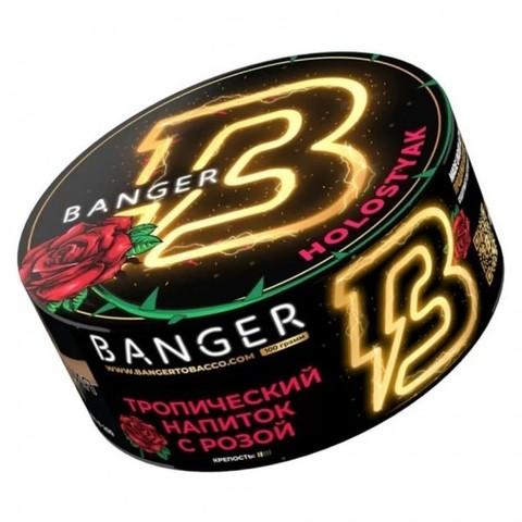 Табак Banger Holostyak (Тропический Напиток с Розой) 100г