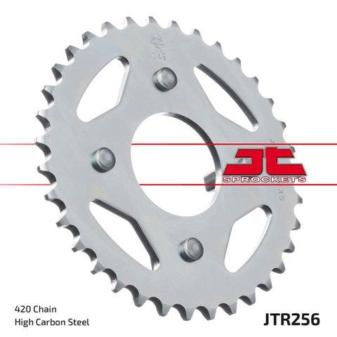 Звезда JTR256.46