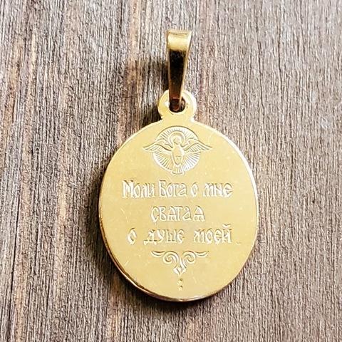 Нательная именная икона святая Матрона с позолотой кулон медальон с молитвой
