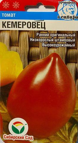Семена Томат Кемеровец