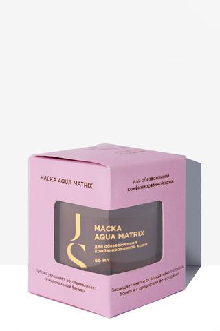 JS Маска д/лица Aqua Matrix для обезвоженной комбинированной кожи 65мл