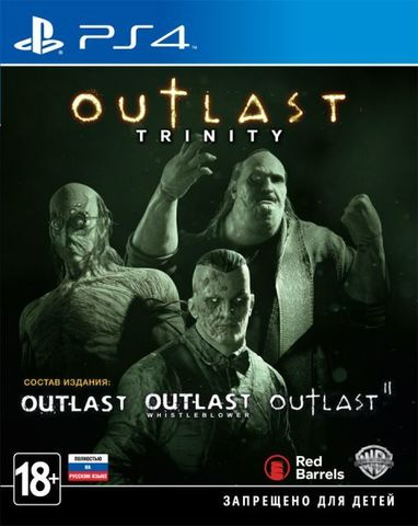 Outlast Trinity (PS4, русские субтитры)