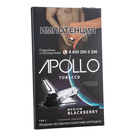 Табак Apollo Blackberry (ежевика) 100 г