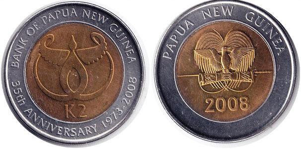 """2 кина """"35-летие банка Попуа Новая Гвинеи"""" 2008 год."""