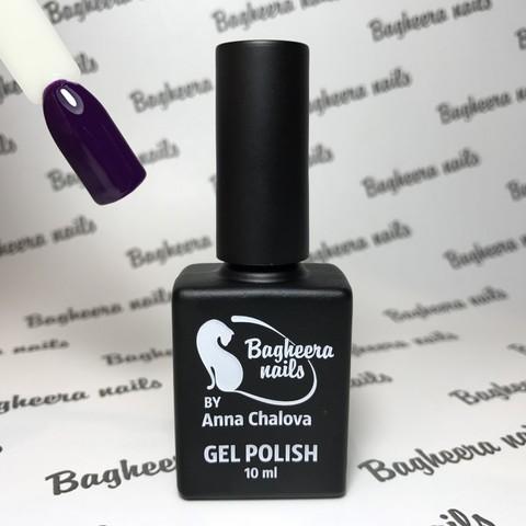 Bagheera Nails BN-41 тёмный индиго, тёмно-фиолетовый оттенок 10 мл