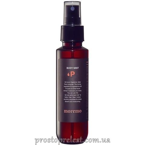 Moremo Perfumed Body Mist P - Парфумований тонік для тіла