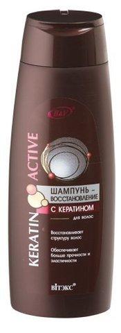 Витекс Keratin Active Шампунь-восстановление с кератином 400мл