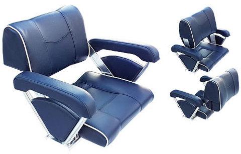 Сиденье с перекидной спинкой и подлокотниками