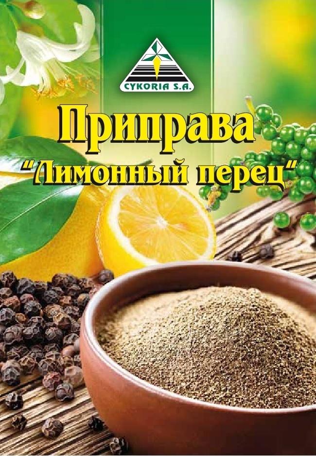 """Приправа """"Лимонный перец"""", 35п х 20г"""