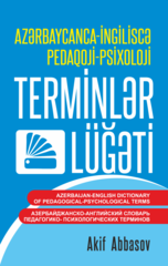 İngiliscə-azərbaycanca pedaqoji-psixoloji lüğət
