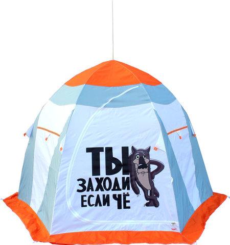 Палатка рыбака Нельма 3 (автомат) ЛЮКС