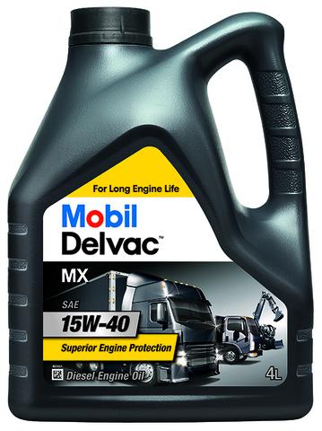 Масло моторное минеральное / MOBIL DELVAC MX EXTRA 15W-40 4X4L АРТ: 152658