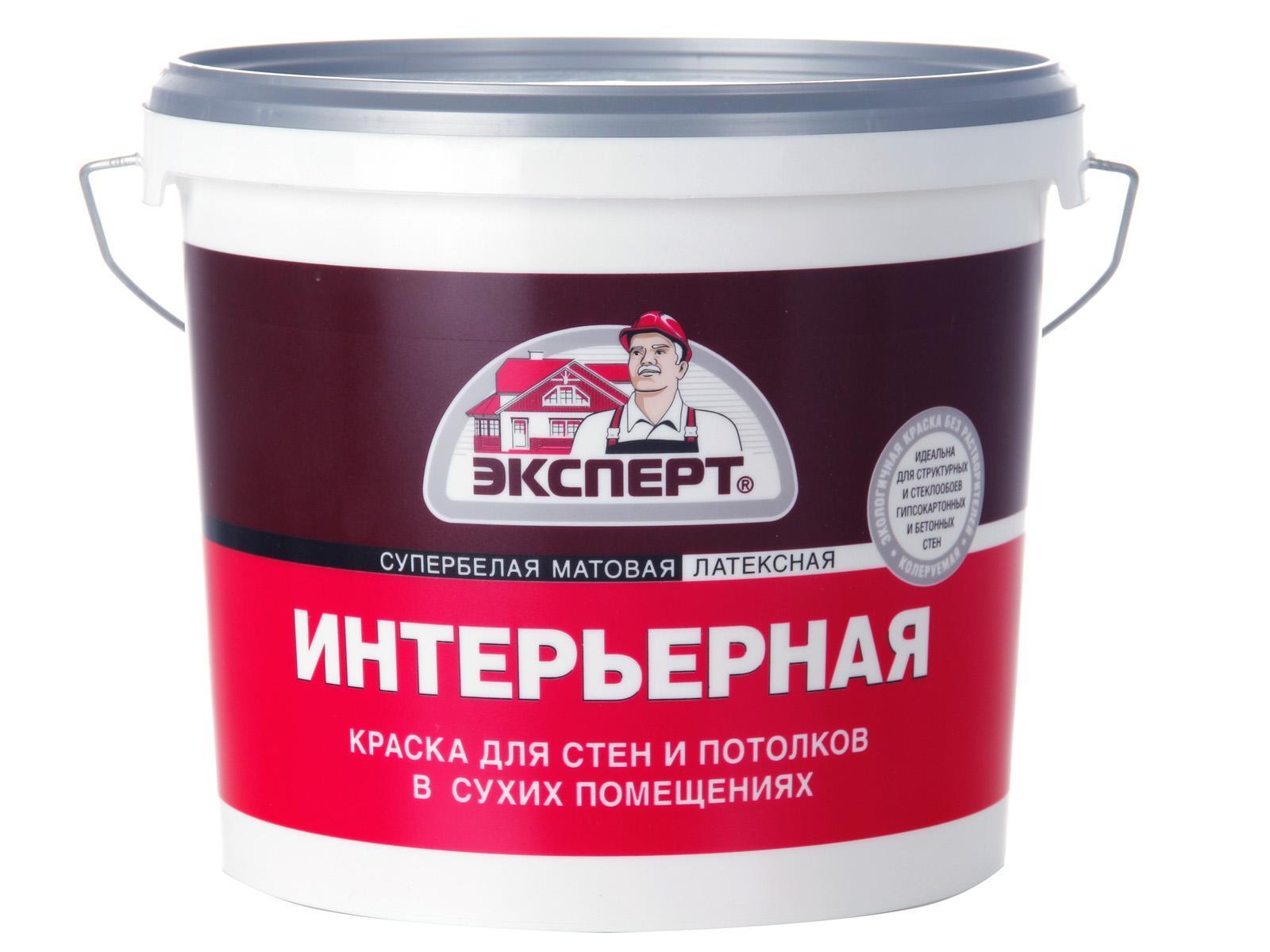 Краска ЭКСПЕРТ д/стен и потолков супербел (7кг)