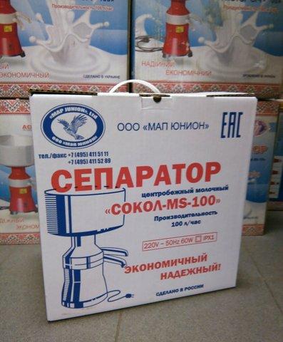 Сепаратор для молока Сокол MS 100 (Мотор Сич СЦМ-100-18, металл). Фото 2
