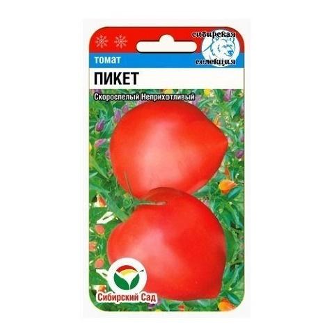 Пикет 20шт томат (Сиб Сад)