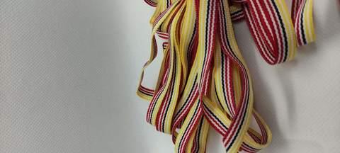 Репсовая лента