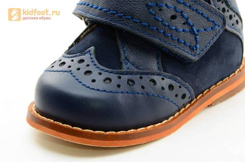 Ботинки для мальчиков Тотто из натуральной кожи на липучке цвет Синий, 09A. Изображение 13 из 14.