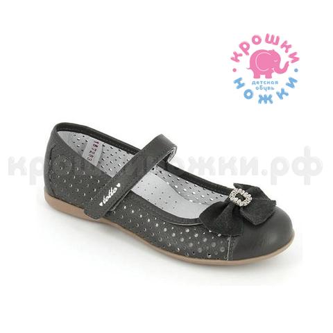 Туфли школьные цвет серый, Тотта (ТРК ГагарипПарк)