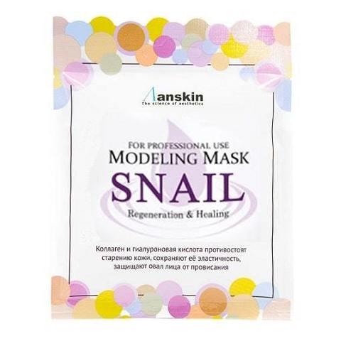 Маска альгинатная с муцином улитки регенерирующая (саше) Anskin Snail Pearl Modeling Mask / Refill 25гр
