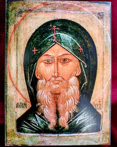 Икона святой Антоний Великий на дереве на левкасе мастерская Иконный Дом