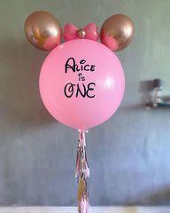 Большой шар для девочки