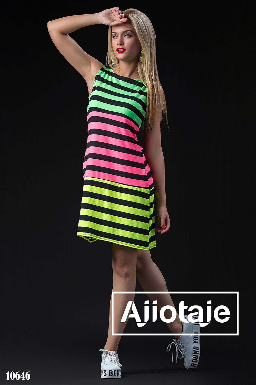 Платье без рукавчиков в яркую полосочку