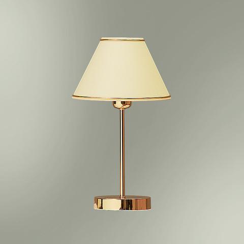 Настольная лампа 20-512/13750М