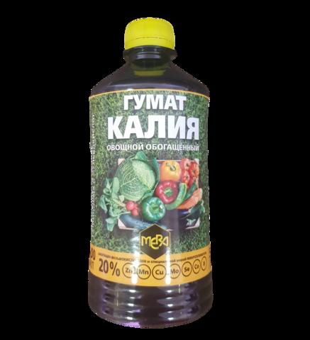 Гумат Калия овощной  обогащенный